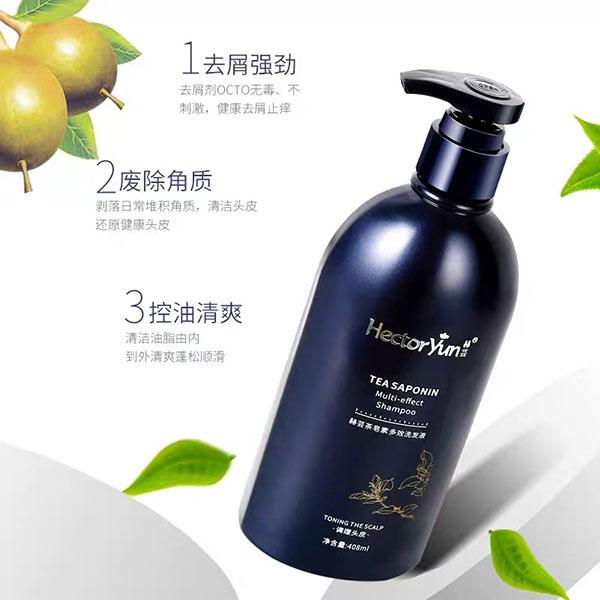 茶皂素多效洗发液